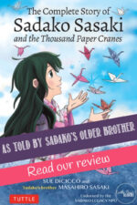 Sadako Sasaki's Story Reviewed by Castle View Academy