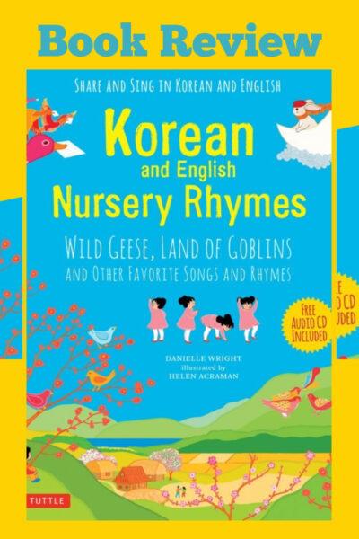 Korean and English Nursery Rhymes Reviewed