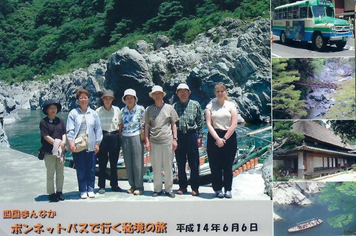 Tour through the Iya Valley, Shikoku, Japan