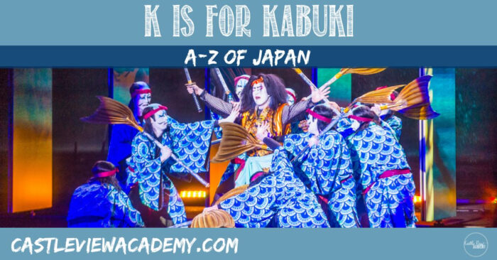 K is For Kabuki