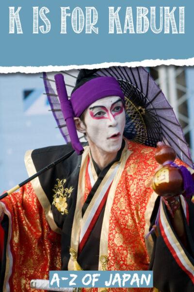 Kabuki A-Z of Japan