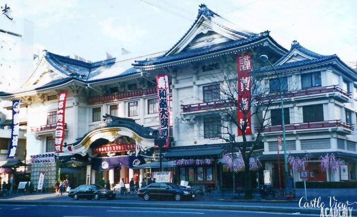 Kabuki-za, Tokyo, Japan