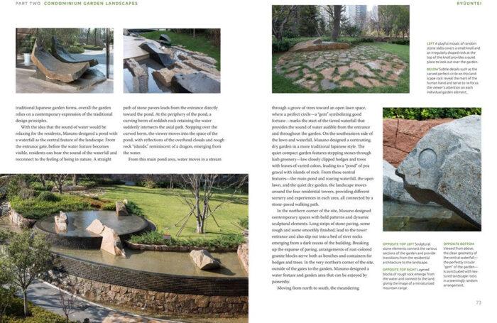 Condominium zen Garden Design Landscapes