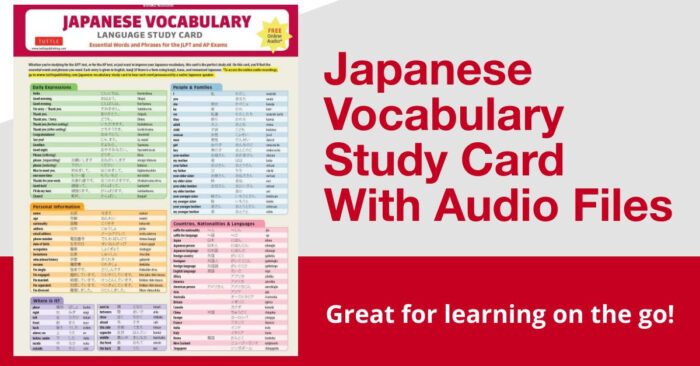 Japanese Vocabulary Card For Learning on the Go