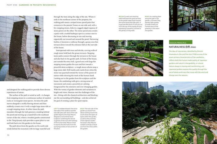 using borrowed landscape in zen gardens