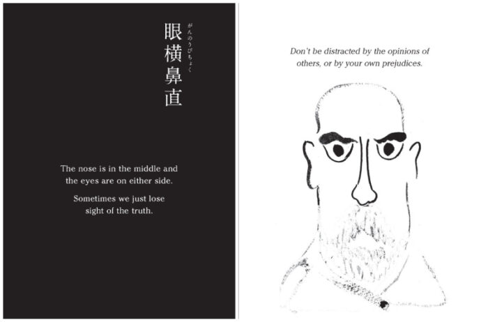 Zen wisdom; Nose in the middle